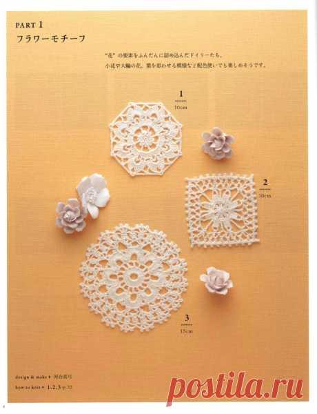 """Журнал""""Asahi Original. Select Collection 2019"""""""