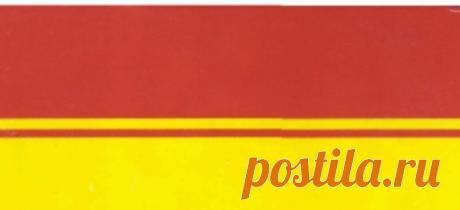 Пеме_Кунга,_Точечный_массаж_в_тибетской.pdf