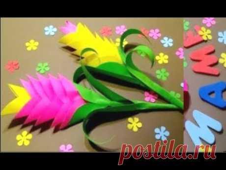 Потрясающий Подарок МАМЕ Своими Руками Дню Матери,8 Марта💐Поделки Цветок Бумаги Видео Мастер Класс