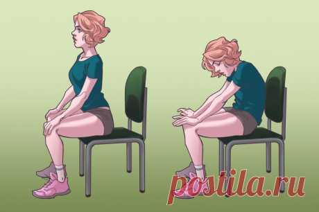 Упражнения на стуле, которые моментально избавят вас от боли в шее, спине и плечах Сидячая работа и малоподвижный образ жизни всегда идут в комплекте с напряжением мышц в области шеи, спины и плечевого пояса. Поэтому, чтобы избежать болей в спине, а впоследствии и головной боли, нужно выделить всего 10 минут на разминку. К тому же такая зарядка — мощный стимулятор в противовес традиционному крепкому кофе.