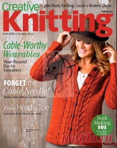 Creative Knitting Winter 2016 |журналы на чудо-КЛУБОК