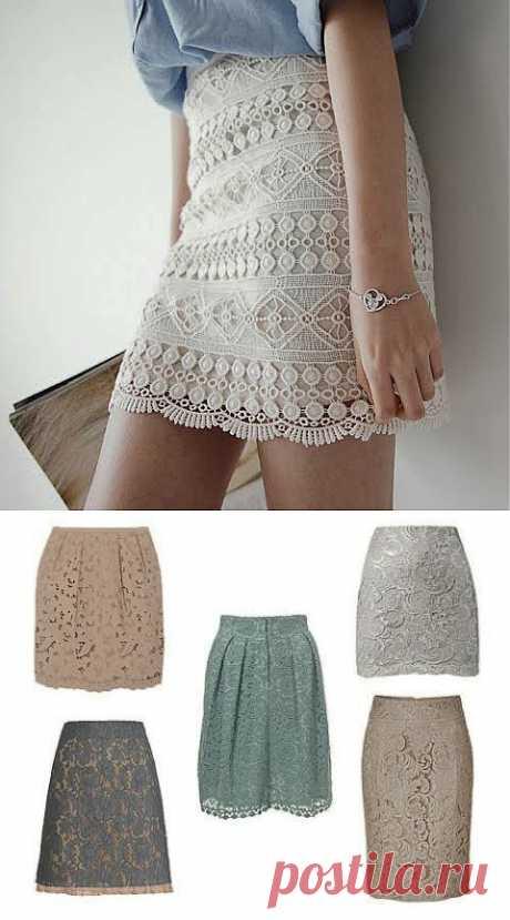Модные кружевные юбки.