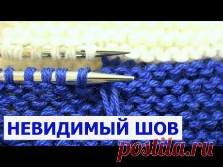 INVISIBLE HORIZONTAL KNITTED SEAM. HOW to SEW PLATOChNUYu or ChULOChNUYu KNITTING. The PRODUCT WITHOUT SEAM