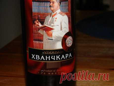 9 основных сортов грузинских вин