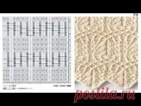 Шикарные схемы узоров для спиц. С 71 по 80. Книга 260 узоров Хитоми Шида