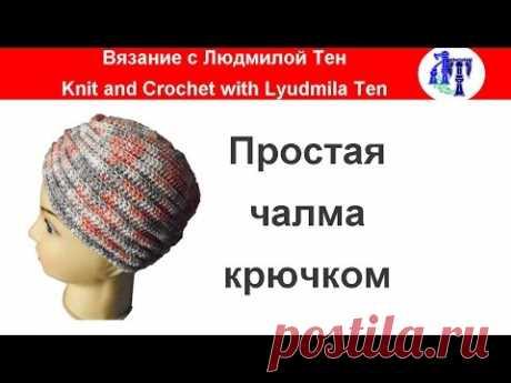 Por sus просьбам:простая el turbante por el gancho - el anuncio de la clase maestra