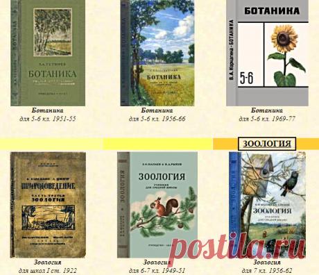 Почему мы выбрали советские учебники и где их взять | Семейное Образование🙋♀️Личный опыт | Яндекс Дзен