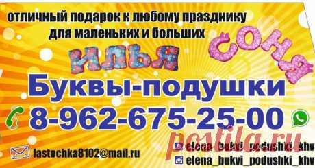 WhatsApp 8962-675-25-00 для заказа. Отправляю в регионы.