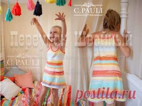 Выкройка детского платья майки клеш - Переулок швейный