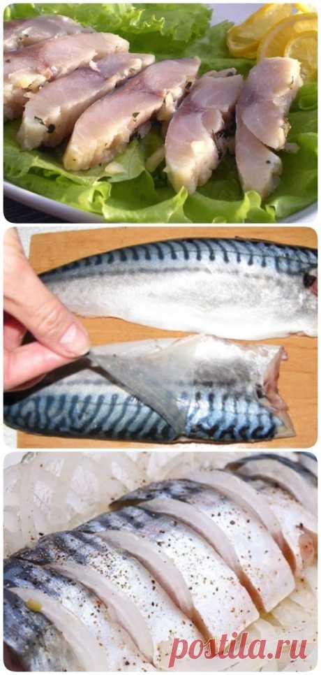 Как вкусно засолить не дорогую рыбу дома — Скумбрия в пряном и пикантном маринаде