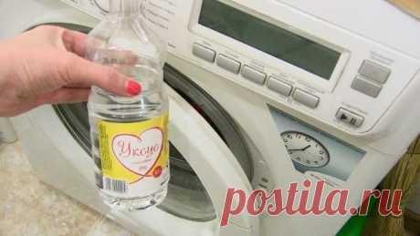 Как почистить стиральную машину уксусом: народные рецепты