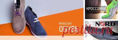 Купить мужскую обувь от 290 руб в интернет-магазине Lamoda.ru!