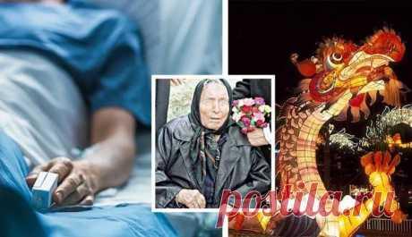 Предсказание Ванги на 2021 год говорит о драконе, красных деньгах и лекарстве от рака