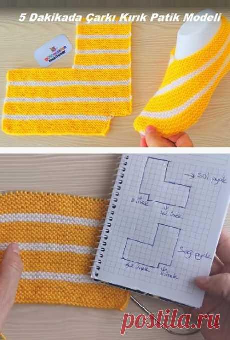5 Dakikada Çarkı Kırık Patik Modeli - angela 5 Dakikada Çarkı Kırık Patik Modeli #knitting #patik the #patikmodel #knitting # şişpatik #fal to