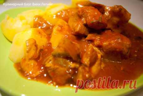Жаркое по-домашнему из свинины | Рецепт с фото Жаркое по-домашнему из свинины - это рецепт итальянской кухни,который поразит и вас нежностью и вкусом