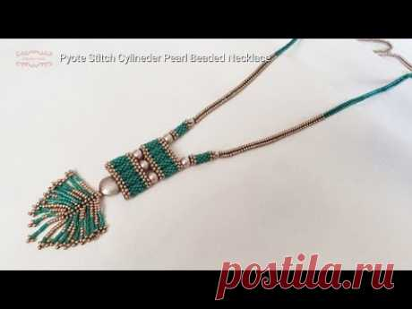 Peyote Cylinder Pearl Beaded Necklace. Beads Jewelry making. Beading Tutorials. Handmade.