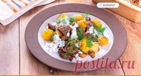 Жаркое из говядины и картофеля со сметанным соусом из солёного огурца | Что приготовить на ужин?