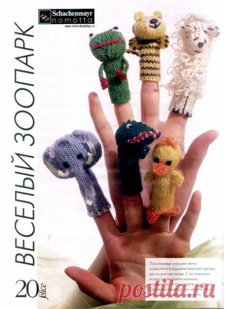 Кукольный театр   Записи в рубрике Кукольный театр   рукоделие, вязание, кулинария, домоводство