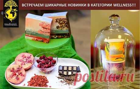Oriflame - красота и здоровье из Швеции. Чай и батончики (снеки) Wellness