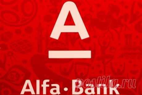 Как быстро перевести деньги на пластиковую карту Альфа Банка, варианты перевод средств. Как пополнить карту Альфа банка онлайн с электронного кошелка, через приложение и др.