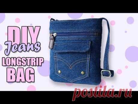 Небольшая сумочка из джинсов