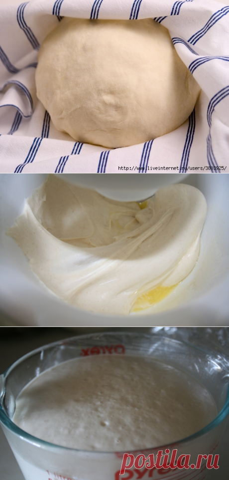 Pirozhkovoe para los pastelillos más sabrosos... Es mucho SEKRETIKOV