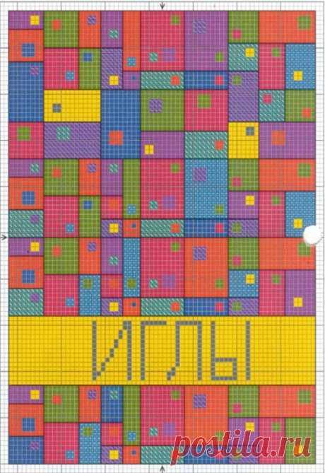 (6) Gallery.ru / Фото #36 - Rainbow Blocks - BelleBlue