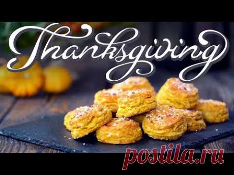 Thanksgiving Side Dishes: Pumpkin Biscuits