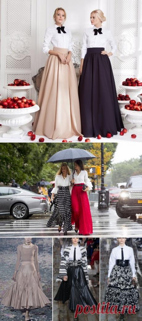 Длинные теплые юбки на осень: модные тренды 2019