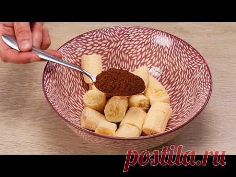 Смешайте банан с какао, и вы останетесь довольны результатом! Просто приготовьте и попробуйте! Yum!!