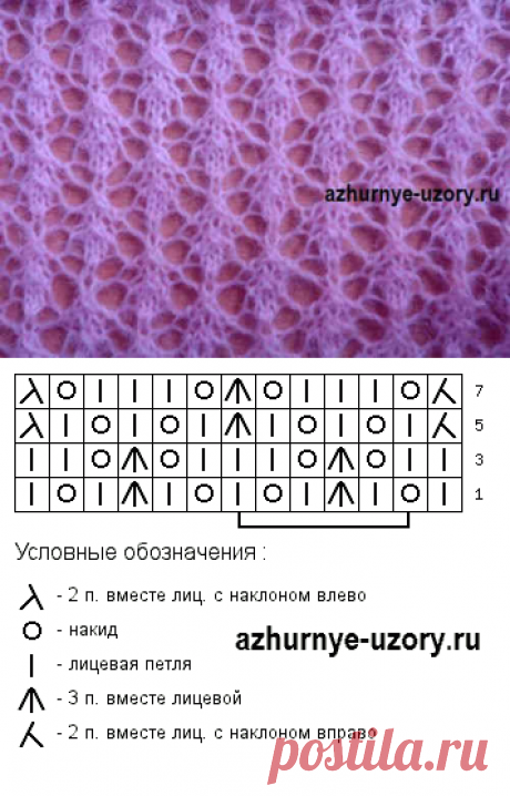 Ажурный узор для мохера №25 | Ажурные Узоры