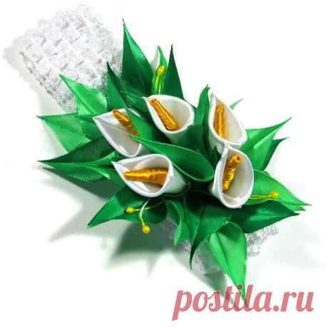 Цветы из атласных лент: каллы своими руками. Мастер-классы