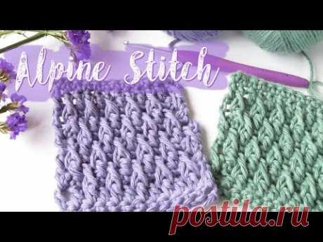 Alpine Crochet Stitch
