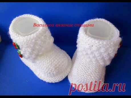 Bootees spokes white with a pattern