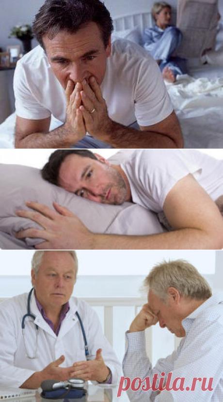 Мужской климакс - симптомы и лечение андропаузы