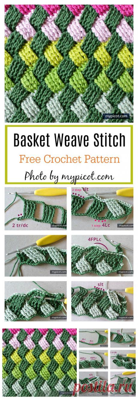 Кельтская корзинка Weave Stitch Свободный узор крючком