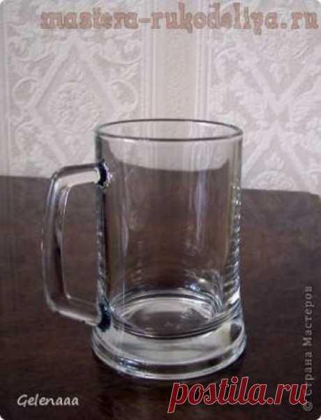 Master class Caribbean Islands beer glass