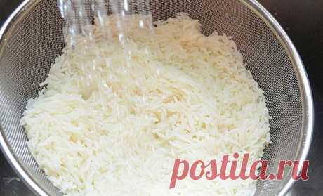 Промываем и варим рис как в Средней Азии, оставляя максимум вкуса