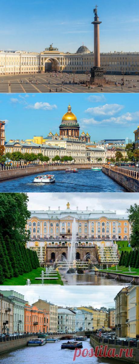 Отдых в Санкт-Петербурге в августе 2020 - погода, что посмотреть?