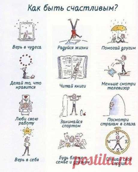 Be happy! It is so simple!