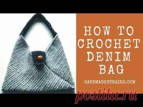 How to crochet denim bag