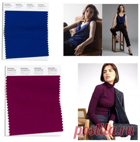 Самые модные цвета сезона: что носить этой осенью (отвечает стилист) | Lisa.ru