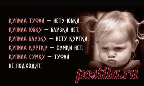 20 открыток о женской логике, с которыми не поспоришь: ↪ Тяжела женская доля 😊