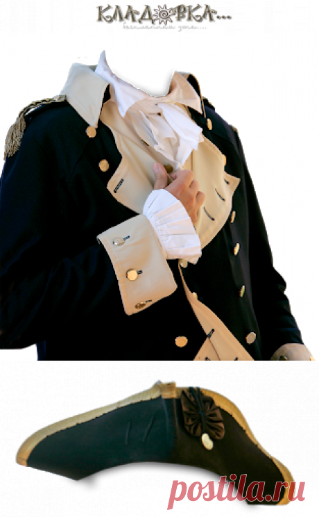 Кладовка...: 4 - Капитан - фотомонтаж - распакованный