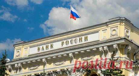 Ипотечный пузырь не угрожает экономике России — РупРобокс