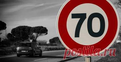 Знаки скорости 40, 60, 70 – сколько можно ехать?