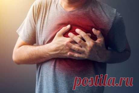 ОЧЕНЬ ВАЖНО ДЛЯ СЕРДЕЧНИКОВ. Кардиологи нашли способ продлить жизнь людям после инфаркта.  Людям, пережившим инфаркты, ишемию или инсульты, для максимального продления жизни следует совершать хотя бы минимальные движения каждые двадцать минут. Об этом заявили ученые, выступавшие на конгрес…