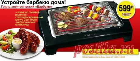 Интернет магазин MeggyMall.ru - покупка товаров для дома и дачи из телемагазинов, посуды, хозтоваров, аксессуаров с доставкой по Москве, покупки по каталогам