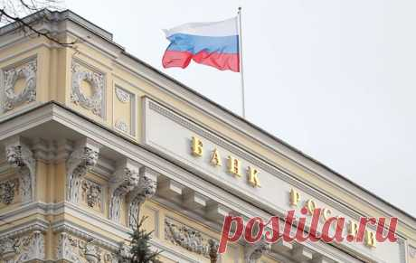 Финальное голосование за символы для новых банкнот Банка России
