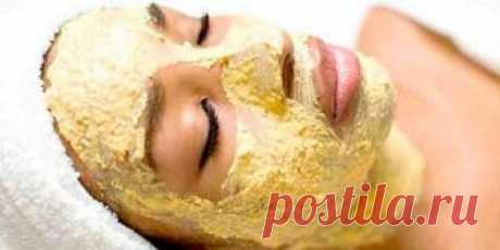 "VERY POWERFUL MASK FOR REJUVENATION IN HOUSE CONDITIONS! This mask call ""Minus of 10 years\""."